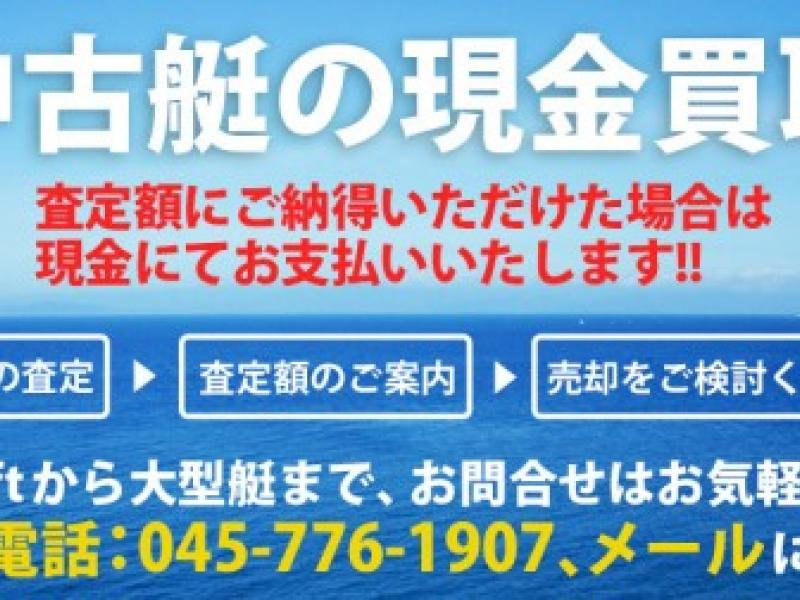 bnr_kaitori